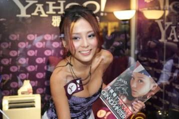 Jeana @ Yahoo! Mail 美女禁室活動