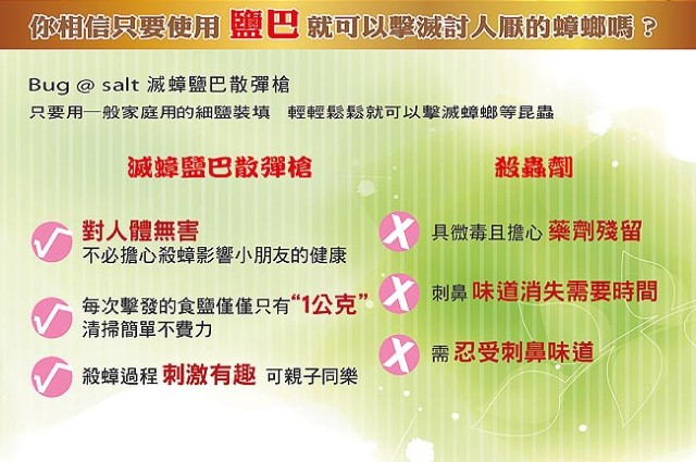 http://timg.eprice.com.hk/hk/funky/img/2013-05/30/3899/uniqlo_1_18_5f18a07a4552ecddc70f99f126ac39f5.jpg