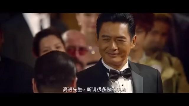 《賭城風雲 3》預告曝光  王晶導演你睇唔睇?