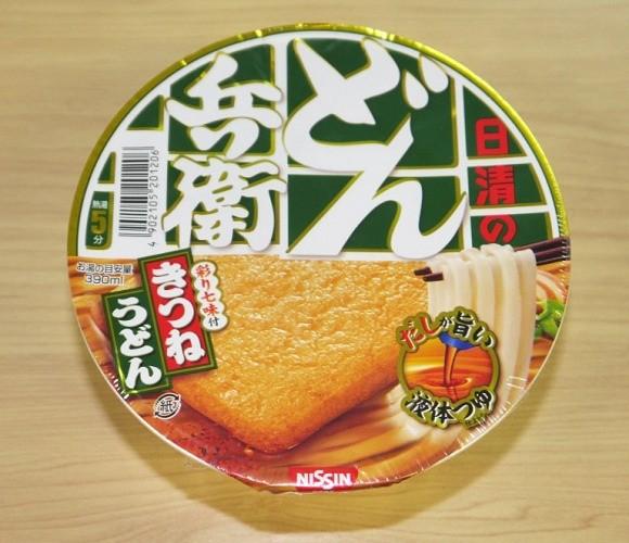 停電都冇問題!日本警方公佈杯麵新食法