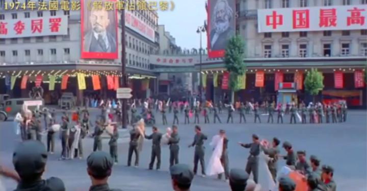 如果解放軍接管巴黎,情況會係點?