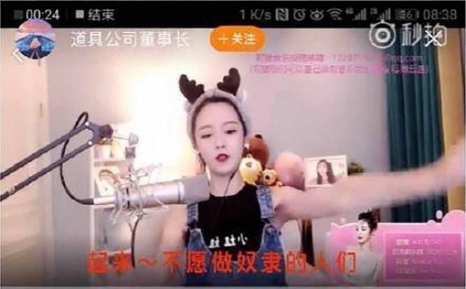 靚女網紅開 Live 唱國歌  被檢舉踎 5 日監