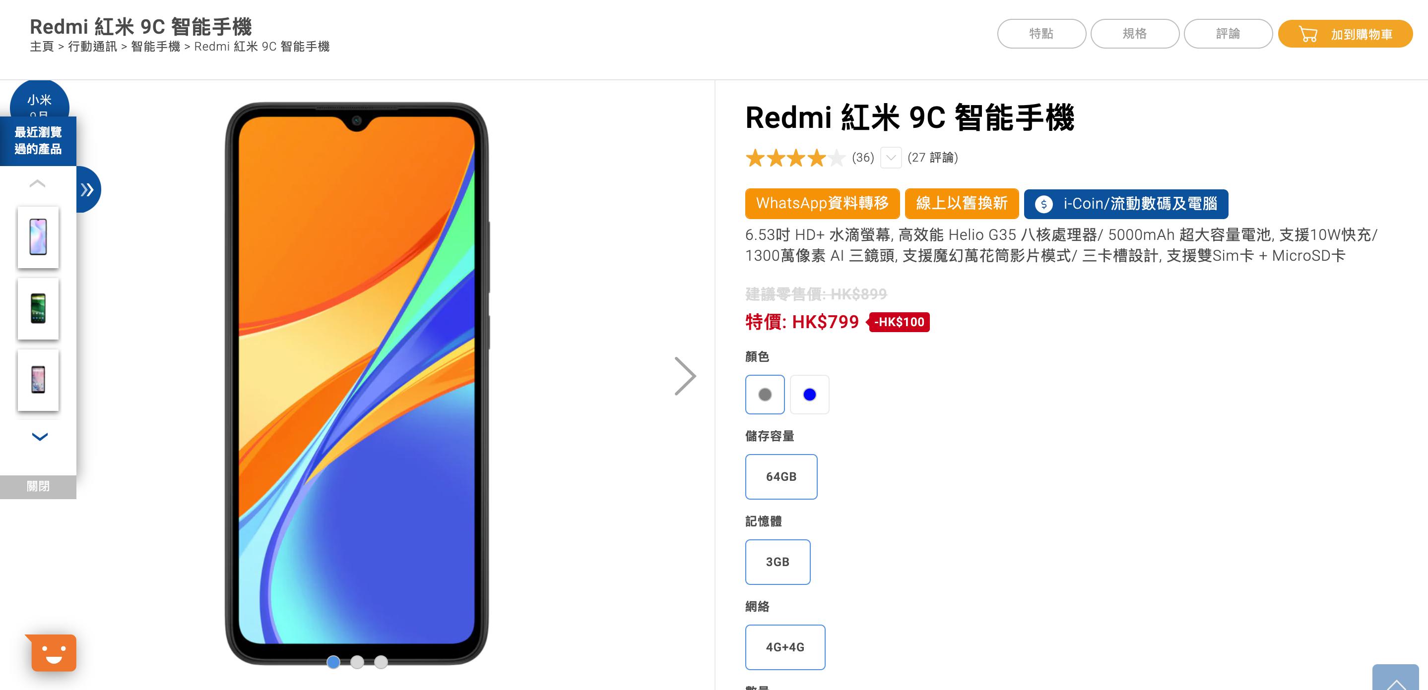 $1000 唔使 Nokia 手機 用 Qualcomm U 有真三卡
