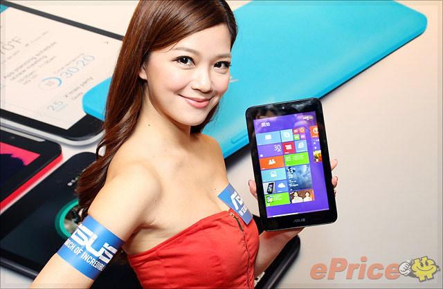 WIN8 平板四千唔駛! 華碩 VivoTab Note 8 送筆送鍵盤